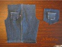 Обработка нижних срезов брюк