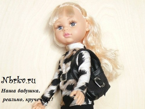 Сумка для куклы