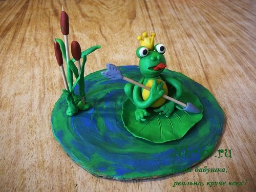 Царевна лягушка поделки