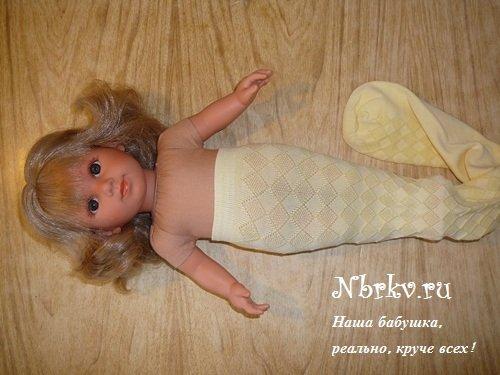 Юбка для куклы из носков