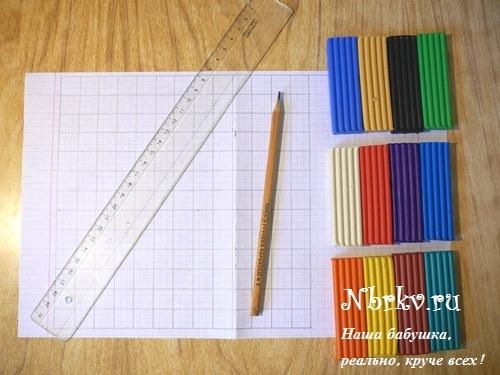 Как сделать красный карандаш 123