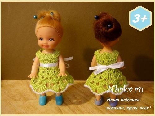 Нарядное платье для Келли, вязание крючком